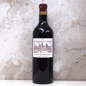 vin-0025