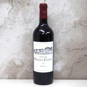 vin-0027